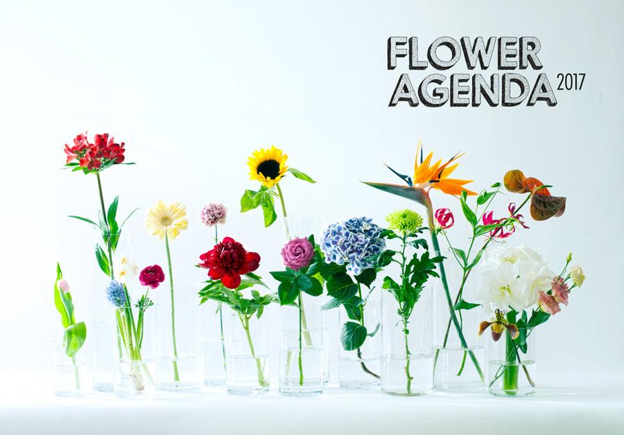 flower_agenda_2017a