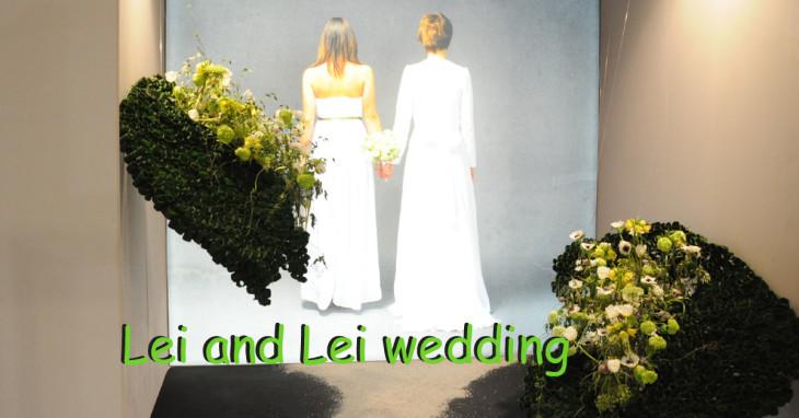 Fiori per un matrimonio civile Lei e Lei